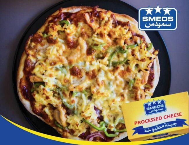 Chicken Pizza featured